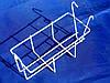 Полка-карман 19/11см белая металлическая для сигарет и товаров в упаковке  на торговую сетку