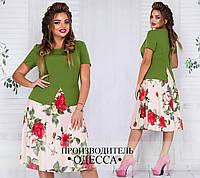 Стильное двухцветное платье с принтом и коротким рукавом