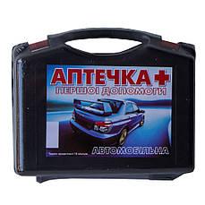 Автомобильная аптечка АМА-1 с охлаждающим контейнером
