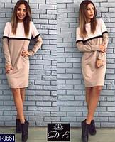 Стильное трикотажное платье.Бежевый+белый. Арт-12926