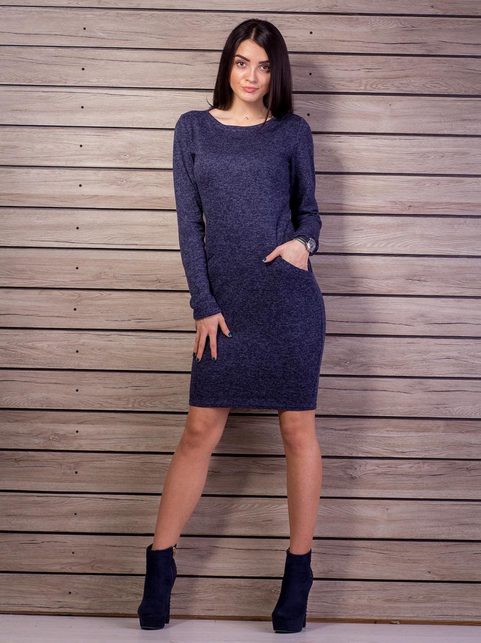 Красивое и облегающая ангоровое платье-футляр.  S, M, L