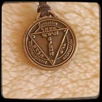 257. Магический знак Энхеридиона