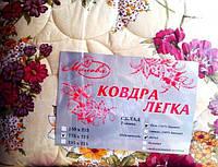 Одеяло полуторное на овчине Код оп18, фото 1
