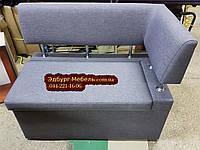 Диван для кухни Экстерн 1100х550х850мм водооталкивающая, фото 1
