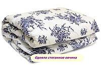 Одеяло полуторное на овчине Код оп22