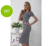 Платье тельняшка размер 48 , 50