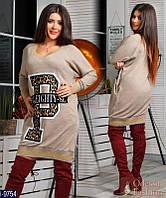 Стильное бежевое платье туника. Арт-12933
