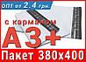 Курьерские пакеты, почтовые конверты - формат А3+ (380х400+40) с карманом