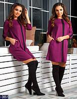 Стильное прямое  платье цвета марсала с черной полосой. Арт-12937