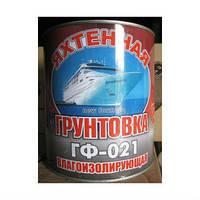 """Грунт по мет. ГФ-021 Красно-коричневый 0,9 кг. """"Яхтенная эмаль"""" ТМ"""