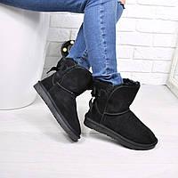 Угги женские Bow черный 3847  , зимняя обувь