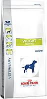 Royal Canin weight control dog 1,5кг-диета контроль избыточного веса для собак, стадия 2