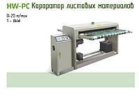 Активатор поверхности полимерных листовых материалов