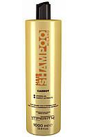 Профессиональный шампунь для сухих и ломких волос Imperity Milano CARROT SHAMPOO ABUSED & STRESSED, 1000 мл