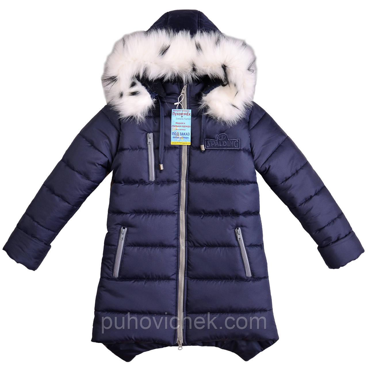Зимові дитячі куртки парки для дівчаток