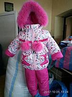 "Детский зимний комбинезон +куртка ""Париж"""