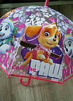 Зонты для девочек оптом,PawPatrol,арт. Z00002