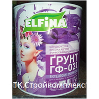 """Грунт по мет. ГФ-021 Красно-коричневый 0,9 кг. """"Elfina"""" ТМ"""