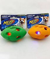 Игрушка для собак Nerf мяч-регби светящийся 10 см