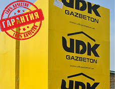 Блок газобетоный UDK 600Х200Х100 газоблок стіновий, фото 2