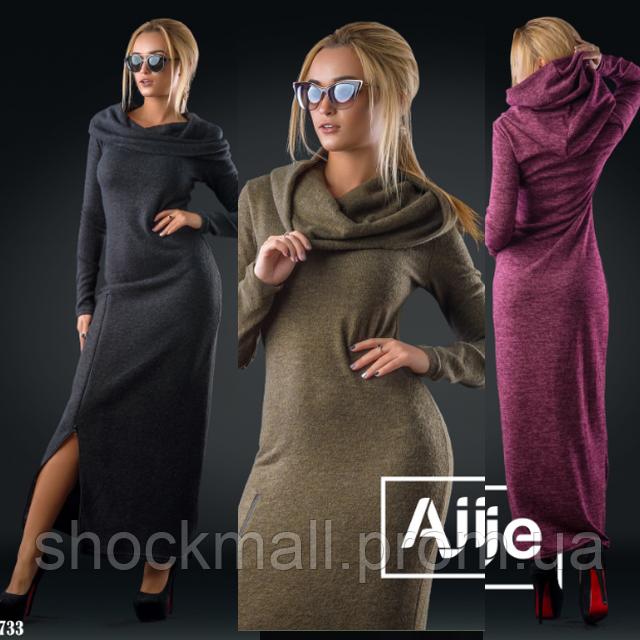 4c5ee710a8c Купить Платье длинное теплое с разрезом на молнии недорого