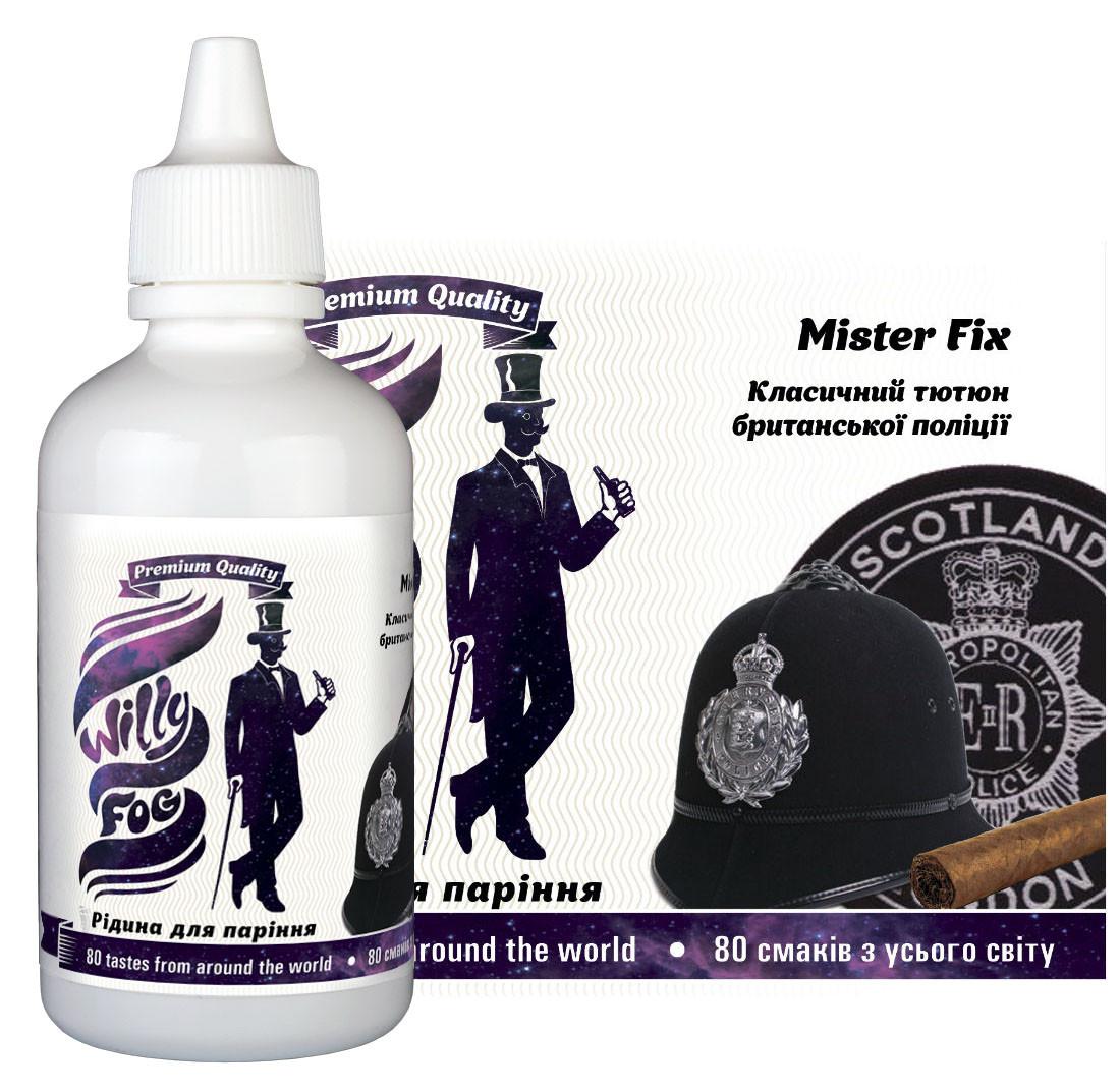 Рідина для паріння Mister Fix 100ml