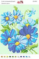 """""""Голубые цветы"""" СВ-4003 (А4)"""