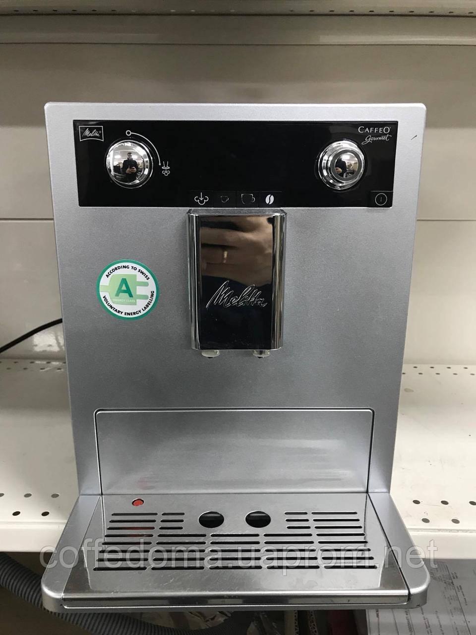 MELITTA Caffeo Gourmet полностью автоматическая кофемашина