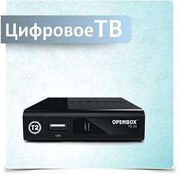 Цифровое ТВ Т2