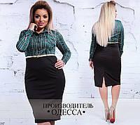 Платье имитация рубашки с юбкой франц трикотаж 48-50,52-54,56-58