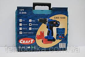 Аккумуляторный шуруповерт Craft CAS - 18 AX, фото 3