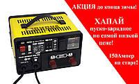 Пуско-зарядное устройство Кентавр ПЗП-150НП, 150А старт