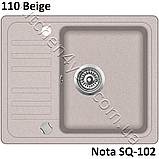 Гранітна мийка AquaSanita Nota SQ-102 (575х460 мм.), фото 6