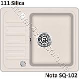 Гранітна мийка AquaSanita Nota SQ-102 (575х460 мм.), фото 5