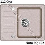 Гранітна мийка AquaSanita Nota SQ-102 (575х460 мм.), фото 7