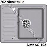 Гранітна мийка AquaSanita Nota SQ-102 (575х460 мм.), фото 8
