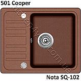 Гранітна мийка AquaSanita Nota SQ-102 (575х460 мм.), фото 10