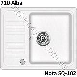 Гранітна мийка AquaSanita Nota SQ-102 (575х460 мм.), фото 4