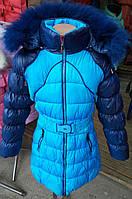 Детская зимняя куртка для девочки (рост 122-146)