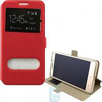 Чехол-книжка Modern с окном HTC One M10 Красный