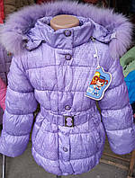 Детская зимняя куртка для девочки (рост 116-140)