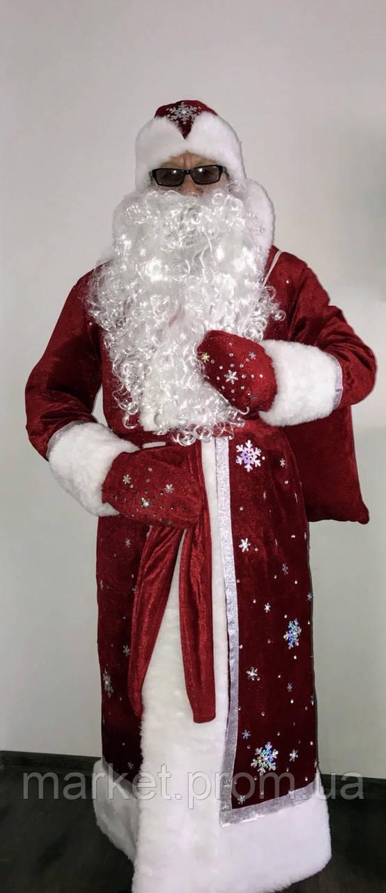 Карнавальный костюм Деда Мороза