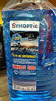 Synoptic омыватель стекла - 20 4л
