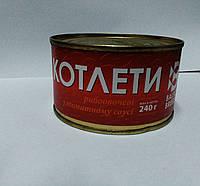 """Котлеты в томатном соусе 250 гр """"ТМ Baltik breeze"""""""