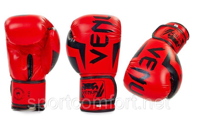 Перчатки для бокса (натуральная кожа) Venum Elit 10, 12 oz красные реплика