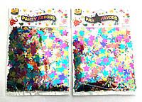 Блестки звезды конфетти для больших прозрачных шаров