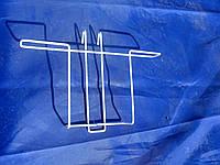 Карман полка 24/17см на крючках для журналов формат А-4 на торговую решётку