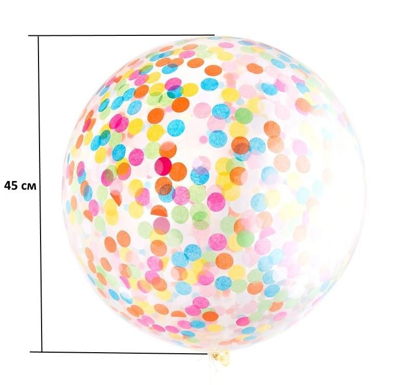 Воздушный прозрачный шарик для наполнения блестками 30 см