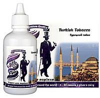Рідина для паріння Turkish Tobacco 100ml