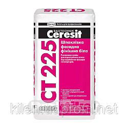 Ceresit CT 225 Фасадная финишная шпаклёвка (белая)